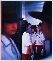 Miwa Yanagi: White Casket.