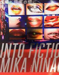 Ninagawa, Mika: Into Fiction/reality.
